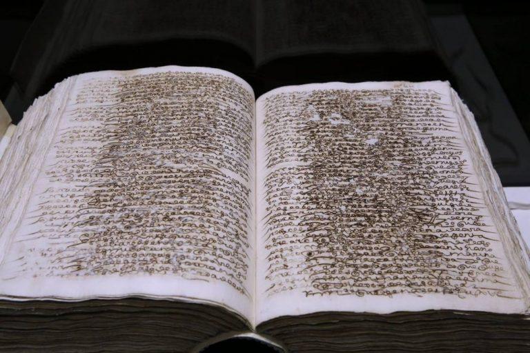 Escrituras Garcilaso